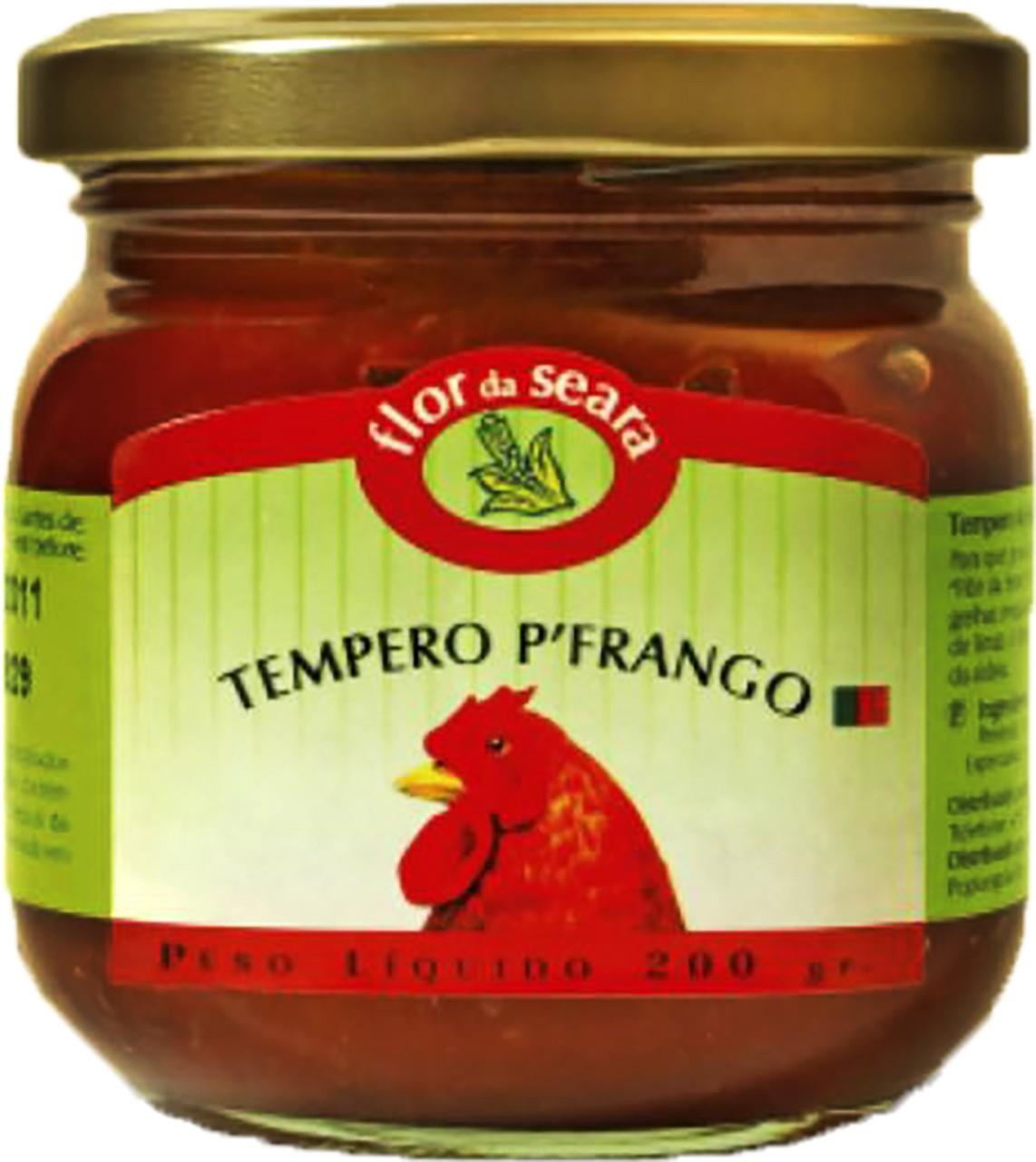 Hähnchengewürzpaste - Tempero para Frangos